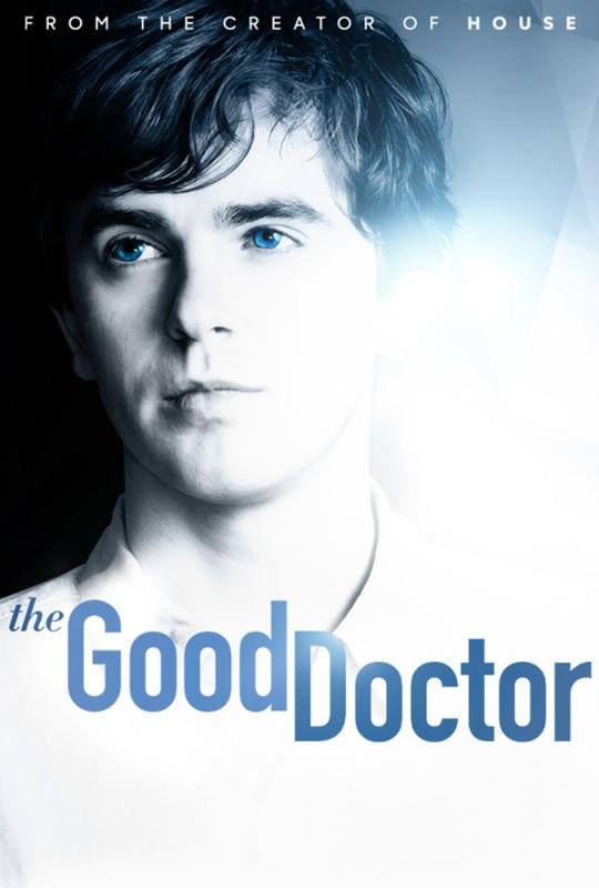 good doc